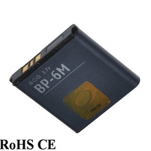 OHD High Quality Replacement Mobile Phone Batteries BP-6M BP 6M For Nokia 3250 9300 6280 6151 6233 6234 6288 N77 N73 N93 9200