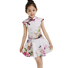 1-13T Baby Girls Dress Casual Teenagers Performance Costume Kids Clothes Vestidos Summer Dress Girl Party Children Clothing(China)