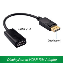 Displayport to HDMI Adapter standard DP to HDMI male to female Converter support 1080P/3D/120Hz For PC HP/DELL