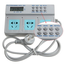 Amy Nice Gifts High Power AU Plug Microcomputer Control 3in1 Programmable Digital Timer Socket