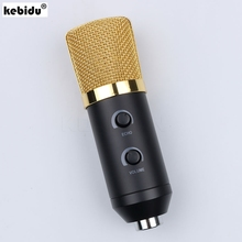 kebidu MK - F100TL USB Condenser Sound Recording Microphone Wired Radio Broadcasting Microphone with Stand for Singing Karaoke