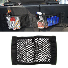 Universal Car Seat Back Storage Elastic Mesh Net Bag Luggage Holder Pocket Sticker Trunk Organizer Strong MagicTape Car-styling(China)