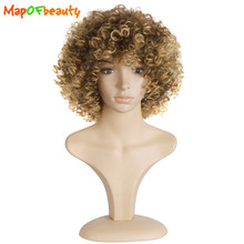 "MapofBeauty 14"" Synthetic Short Hair Afro Kinky Curly Wigs for Black Women 6 styles black and Mixed Color African Hairstyle"