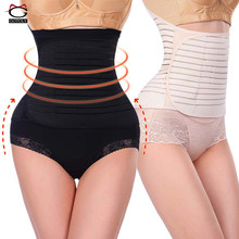 Gotoly Spandex Slimming Undergarments Abdominal Belt Waist Warm Palace For Women Postpartum Girdle 360 Protect Waist Trainer(China)