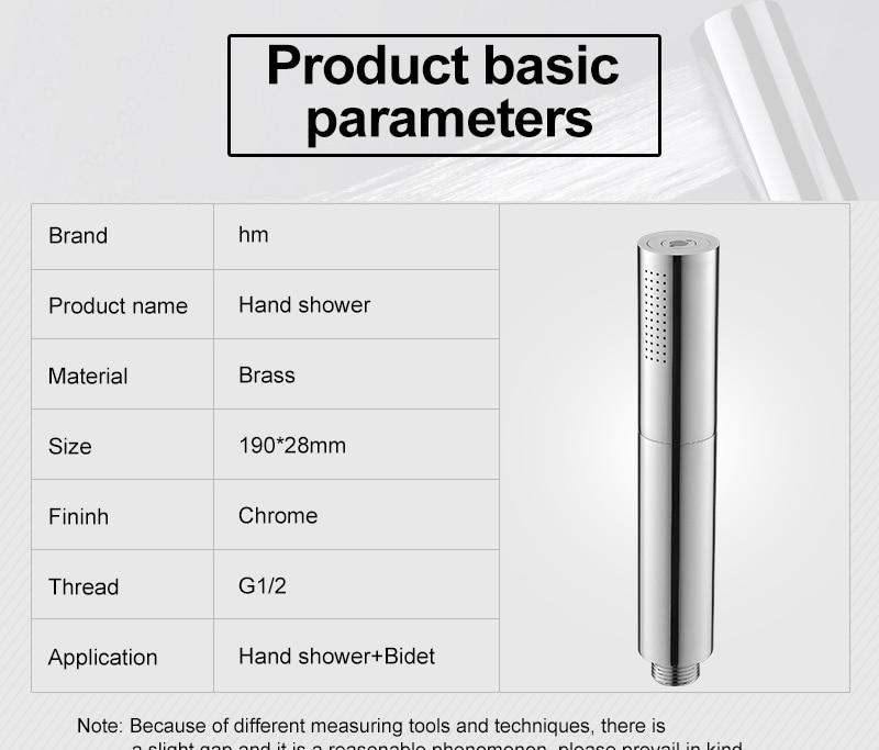 hm With Switch Hand Shower Head Brass Pressure Rain&Pulse Spray Gun Super Supercharged Bathroom Detachable Washable Shower Head (9)