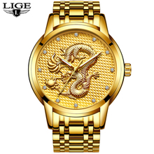 relogio masculino Genuine LIGE Men's Watches Top Brand Luxury Gold Dragon Sculpture Quartz Watch Men Full Steel Wristwatch +box(China)