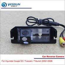 YESSUN Car Reverse Camera For Hyundai Coupe S3 / Tuscani / Tiburon 2002~2008- Rear View Back Up Parking Reversing Camera(China)