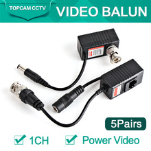 5Pairs Camera Video Balun Transceiver BNC UTP RJ45 With Video And Power Over CAT5/5E/6 Cable For HD CVI/TVI/AHD Camera