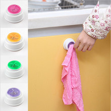 New Style Plastic Washing Towel Hooks Hanger Sucker Bathroom Wall Window Round Towel Holder Kitchen Accessories Tool GI875371(China)