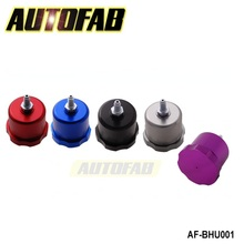 AUTOFAB - Aluminum Car Hydraulic Drift Rally Handbrake Oil Tank For Fluid Reservoir E-brake AF-BHU001