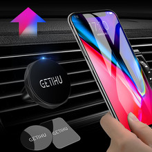 Car Holder Mini Air Vent Mount Magnet Magnetic Cell Phone Mobile Holder Universal For iPhone 5 6 6s 7 GPS Bracket Stand Support(China)