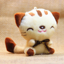Kawaii Valentine Cats Plush Small Stuffed Toys,9CM Cat Kawaii Plush Soft Figure Doll,Cute Key Chain Design,Bag Pendant Charm Toy