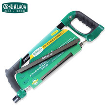 LAOA 4 in 1 Hacksaw 12 inch Multifunction Aluminum alloy steel Saw Fram with 4pcs Saw Blade(China)