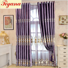 Fancy luxury European Italy style blackout sheer curtain blind decoration Embroiered floral curtain livingroom bedroom Su128 *30