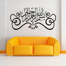 DSU Islam Wall Stickers Home Decorations Muslim Bedroom Mosque Mural Art Vinyl Decals God Allah Bless Quran Arabic Quotes(China)
