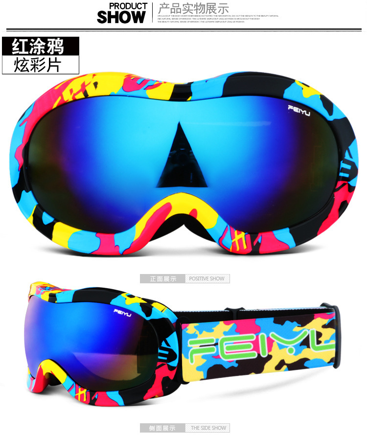 Outdoor Sports Sunglasses Cycling Runing Hiking Vintage Glasses Shades BD #R