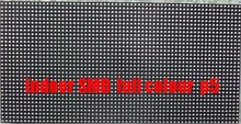 RGB P5 HD led screen display module 64x32 led display module dot matrix p3 P4 P2.5 P1.6 P6 led display module Domestic Delivery
