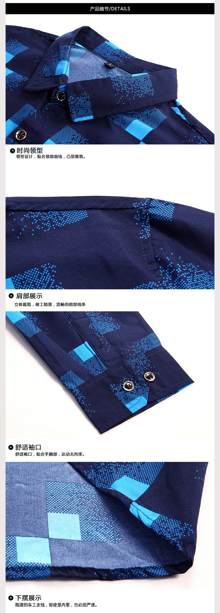 Men's Long Sleeve Business Casual Shirts