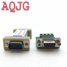 Serial Adapter RS232 To RS422 to RS485 Data Signal Converter communication converter serial converter AQJG