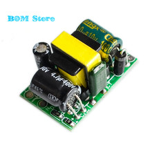AC-DC 5V 0.7A Switching Power Supply Module 5V 700MA Bare Circuit Board for Replace/Repair free shipping