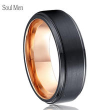 Custom New Retro-Style Black with Rose Gold Color Men's Tungsten Wedding Band Prices in Euros Best Friendship midi Rings(China)