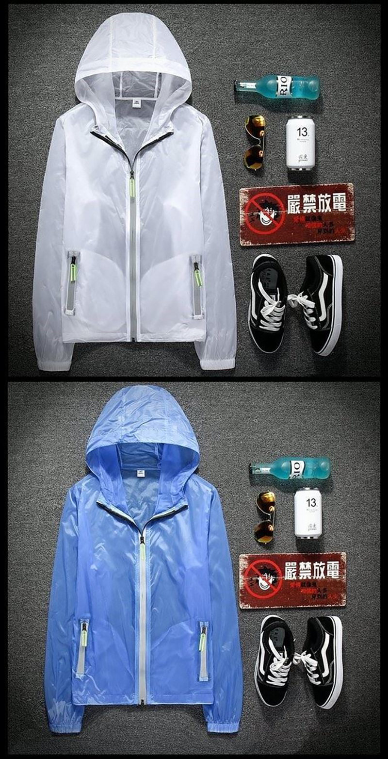Mens Windbreaker Jackets (11)