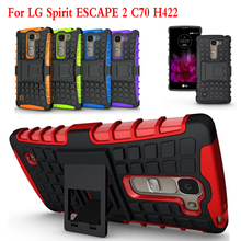 For LG Spirit ESCAPE 2 C70 H422 Case Heavy Duty Armor Kickstand Hybrid Hard Composite TPU ShockProof Cover