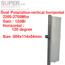 12dbi vertical horizontal polarization 120 deg 2.3-2.7G Panel antenna 2.4G wifi antenna Base station FDD 4G antenna TDD antenna