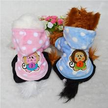 New winter small dog jumpsuit in dog clothing four-legged dog flannel baby blue monkey clothes for dogs and cats