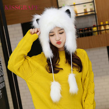 2017 Winter Women's Warm Caps Fox Fur Hats with Ears Female Kids Girls Cartoon Festival Novelty Caps Beanies Soft Lovely Hats