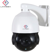 Lihmsek 2.0 Megapixel HD AHD camera 1080p PTZ Mini Camera ptz 1080P ahd IR 60m security 18x zoom ahd ptz camera CCTV Equipment(China)
