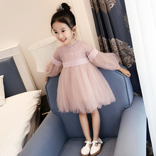 New 2017 Girls Lace Dress Children's Voile Dress Kids Ball Gown Dress Baby Cute Clothes Toddler Autumn Beautiful Dress,2-14Y(China)