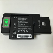 HB5R1V For Huawei Honor 2 Honor 3 Outdoor U8832D U9508 U8836D Ascent G600 U8950D T8950 C8950D Battery + YIBOYUAN SS-8 Charger