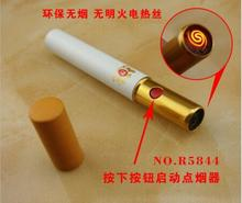 Cigarette shape USB rechargeable electronic cigarette lighter green USB charging heating wire cigarette lighter lighter gift(China)