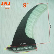 "carbon fiber 9""  sup fins Honeycomb Fiberglass FCS sup stand up paddle board centre fins SUP TABLE fins"