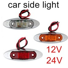 new arrival 3Led red white yellow 12V 24V Auto Car Van LED Side lamp Marker Truck Trailer Bus Turn signal Lights 1 pc