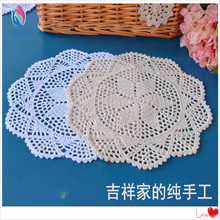 Europan fashion 4 pcs 30 cm square natural cotton crochet shabby chic wedding lace doilies as innovative items for home decor