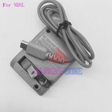 30PCS Home Wall AC Adapter  for Nintendo DSL Lite NDSL Power Supply Charger