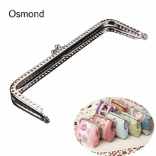 1PCS Women Ball Carved Metal Frame Kiss Clasp Lock Handle DIY Handmade Bag Parts Bag Purse Lock Clasp DIY Accessories