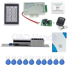 Free shipping metal access control system 7612+electronic bolt lock +power supply+key fobs+door bell+exit button+remote control(China)
