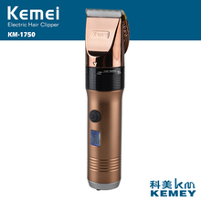 Portable Professional Ceramic knife head Electric Hair Trimmer Rotating trimming head Styling Shaving Clipper Cutting Machine