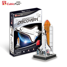 Cubic Fun 3D Paper Puzzle Toy Cardboard DIY Model Space Shuttle Discovery Assembled Puzzles Educational Toys For Children Adults