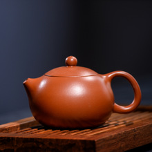 200ml Authentic Yixing purpple clay teapot Chinese Kung Fu pu'er oolong tea kettle raw ore famous pure handmade Zisha tea pot(China)