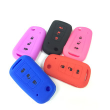 silicone rubber car key case for India Malaysia proton 4 button key,4 button key cover for proton