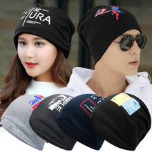 Wholesale Male Autumn and Winter Fashion Skateboard Skullies Caps Men Women Popular Hip hop Beanie Hats 24 Colors 56-62cm(China)