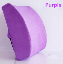 Slow rebound back cushion short plush memory foam waist pillow car cushion chair seat car waist back cushion keep health(China)
