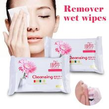 10 pcs Makeup Remover Wet Wipes Deep Cleansing Lip Facial Eye Makeup Remover Cotton Makeup Wet Wipes  Skin Care Tools A4