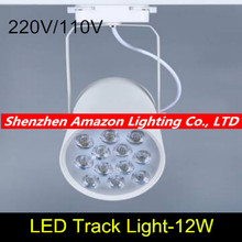 Factory sales Clothing store LED track light 12W LED Track Lamp Free shipping