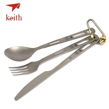 Keith Titanium Fork Spoon Knife Cutlery Sets With Titanium Carabiner Outdoor Camping Travel Tableware Picnic Hiking Spork 53g