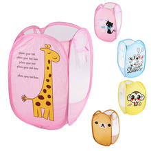 Lovely Animal Folding Dirty Clothes /Children Toy Storage Bag Case Children's  Laundry Basket